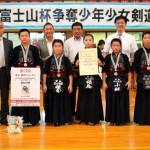 3位 愛知県道場連盟選抜