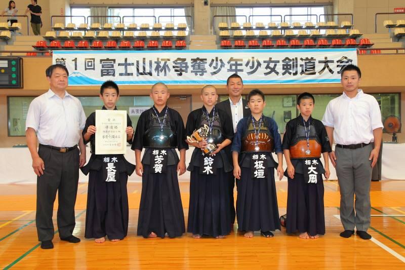 準優勝 栃木県選抜